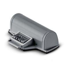 KÄRCHER Výměnná baterie pro WV 5